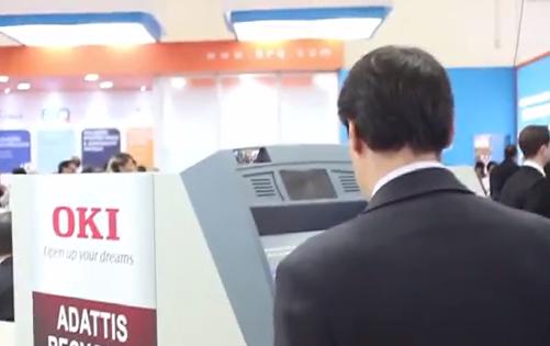 ATM transaciona Bitcoins