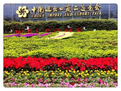 A 121a Feira de Canton começa em Guangzhou (PRNewsfoto/Canton Fair)
